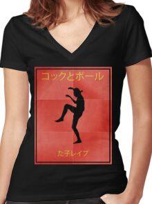 Karate Kid Vintage Japanese Vintage Movie Poster Women's Fitted V-Neck T-Shirt