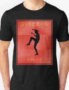 Karate Kid Vintage Japanese Vintage Movie Poster Unisex T-Shirt