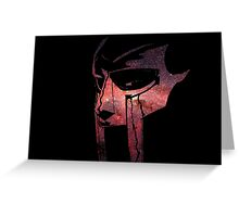 Beneath the Mask(no sacred g) Greeting Card