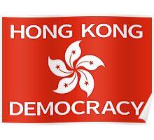 Democracy Hong Kong Flag Poster