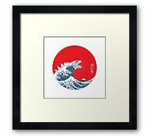 Hokusai Godzilla Framed Print