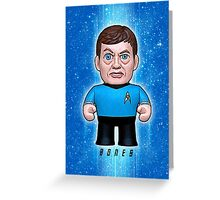 Dr. McCoy - Star Trek Caricature Greeting Card