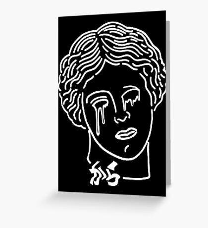Aphrodite is a sad bitch shirt black Greeting Card