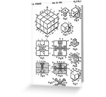puzzle Patent 1983 Greeting Card