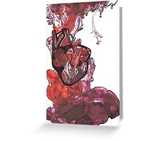 Pen study of anatomical heart on card stock  Greeting Card