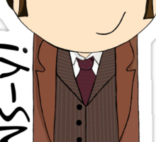 Tenth Doctor kokeshi doll Sticker