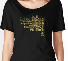 Who is Loki? Women's Relaxed Fit T-Shirt