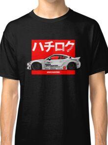 FT86 X SPEEDHUNTER Classic T-Shirt