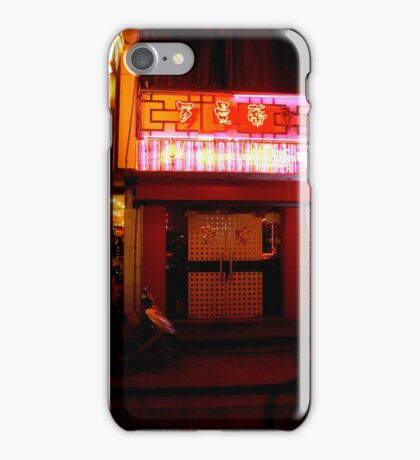 CHINA OF THE LIGHT : The bar iPhone Case/Skin