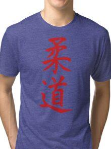Judo Tri-blend T-Shirt