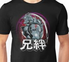 Brothers Bond Unisex T-Shirt