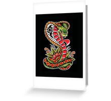 Traditional Cobra Greeting Card
