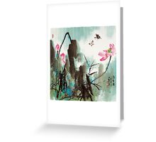 Butterfly and Lotus Greeting Card