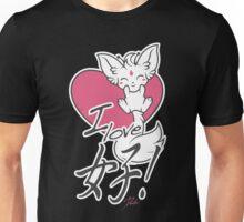 Galactics - I Love Girls Unisex T-Shirt
