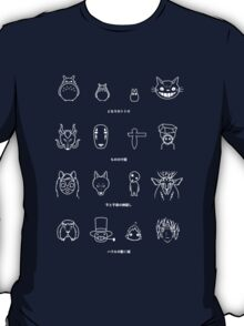 Spirit Icons T-Shirt