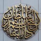 Arabic Calligraphy - 1  by © Hany G. Jadaa © Prince John Photography