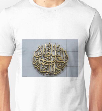 Arabic Calligraphy - 1  Unisex T-Shirt