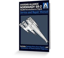 SR2 Service and Repair Manual Greeting Card