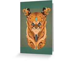 Tigers Mask Greeting Card