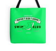 Free! Iwatobi Swim Club Shirt (Makoto, Captain) green Tote Bag