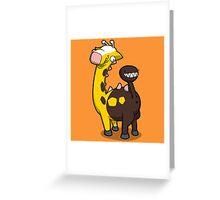 Giraffe Butt Greeting Card