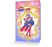Rococo Sailor Moon Greeting Card