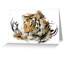 Distant Tiger Greeting Card