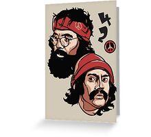 Cheech & Chong - 420 Greeting Card