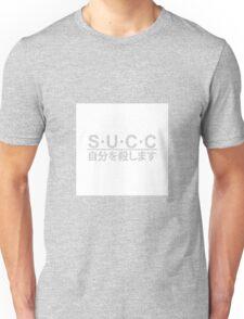 succ (kill yourself) Unisex T-Shirt