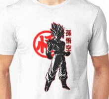 Saiyan Goku Unisex T-Shirt
