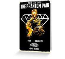 Arcade Phantom Pain Greeting Card