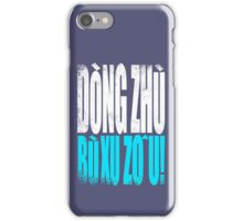 Mei - FREEZE! DON'T MOVE! (Chinese) iPhone Case/Skin