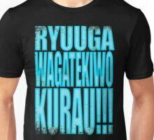 Hanzo - RYUU GA WAGA TEKI WO KURAU!! Unisex T-Shirt