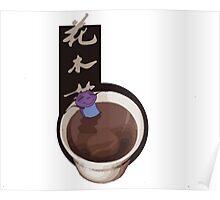 Mulan Disney Cri-Kee the cricket Poster