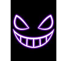 Smile c: Photographic Print
