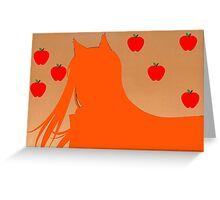 Horo frame Greeting Card