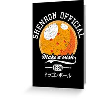 Shenron Official Greeting Card