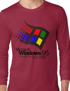 WINDOWS 95 (white/no clouds) Long Sleeve T-Shirt