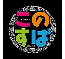 KonoSuba Title Circle Photographic Print