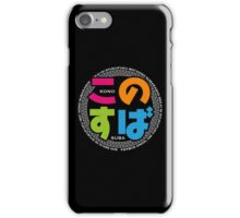 KonoSuba Title Circle iPhone Case/Skin