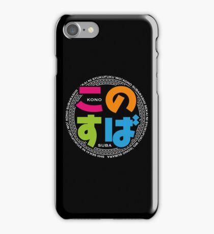 KonoSuba Title Circle iPhone Case/Skin