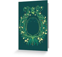The Forest Keeper Greeting Card