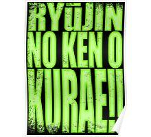 Genji - RYūJIN NO KEN O KURAE! Poster
