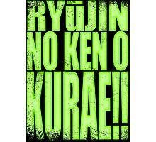 Genji - RYūJIN NO KEN O KURAE! Photographic Print