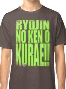 Genji - RYūJIN NO KEN O KURAE! Classic T-Shirt