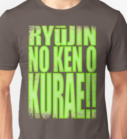 Genji - RYūJIN NO KEN O KURAE! Unisex T-Shirt