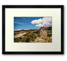 Windmill on the Aegean Framed Print
