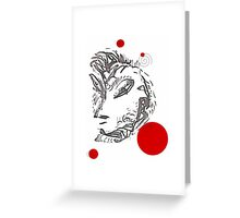 Eurasia with polka dots Greeting Card