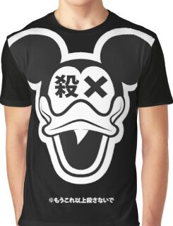 x mouse Graphic T-Shirt