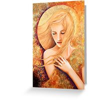 Hide Away for Another Day Greeting Card